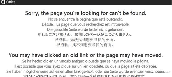 broken link in outlook 2013 microsoft outlook 4084 - Broken link in Outlook 2013
