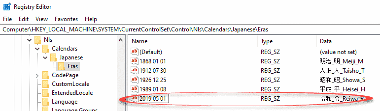 new japanese imperial era changes in excel and office microsoft office 27097 - New Japanese Imperial Era changes in Excel and Office