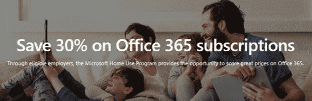 office 365 home use program discount confirmed microsoft office 26239 - Office 365 Home Use Program discount confirmed!
