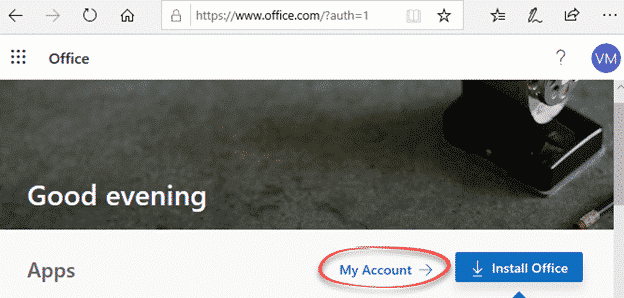 office 365 which email address am i using microsoft office 27577 - Microsoft 365 which email address am I using?