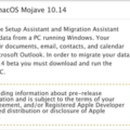outlook-migration-from-windows-to-mac-will-soon-be-easier-22970