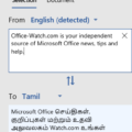 tamil-language-comes-to-microsoft-office-15800