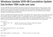 windows-update-causes-office-vba-to-fail-microsoft-office-30318