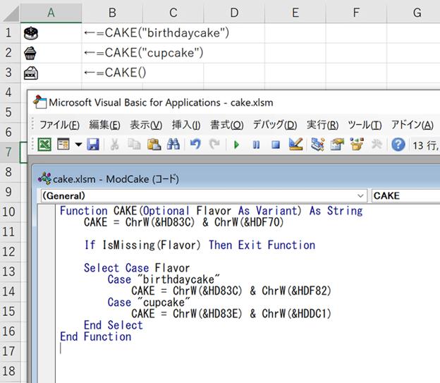 Excel gets Cake 2 - Excel eats Cake