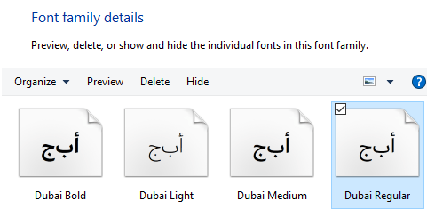 img 590717b1777aa - About the new Dubai font for Office