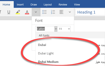 About the new Dubai font for Office - Office Watch