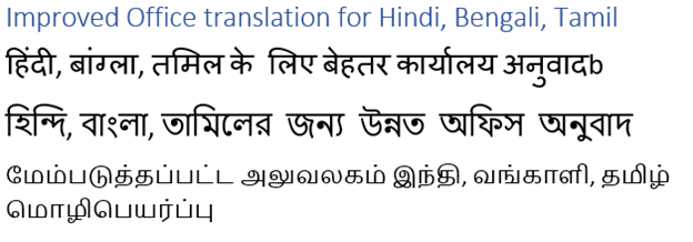 Improved Office translation for Hindi, Bengali/Bangla and