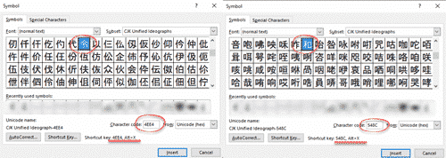 New Japanese Imperial Era changes in Excel and Office