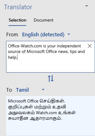 Tamil language comes to Microsoft Office - Office Watch